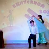 Выпускной 9-х классов или путешествие Маленького принца