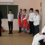 Славянский хоровод on-line