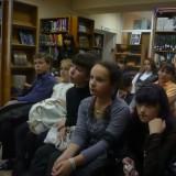 День чтения 2011