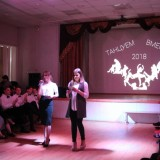 Итоги весеннего конкурса танцев «Стартинейджер-2018»!