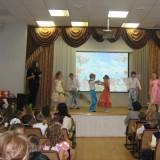 Маленькая Мисс 2010